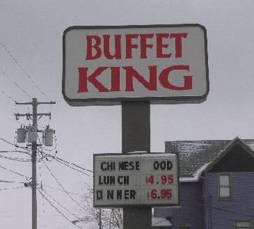 "Image of a Chinese restaurant's sign ""Buffet King"""